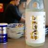 鎌倉で一人昼飲み