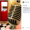 Instagramの投稿をブログに貼り付ける方法