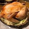 【中目黒】手づかみDining東京Handsで丸鶏の低温ローストを食べる