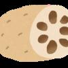 レンコンの天ぷらにまつわる話