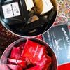 モプレシャスのエチオピアコーヒー2種類について!!!ワイルドフォレスト&アリチャ
