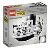 【4月5日発売!!】レゴアイデア 21317 蒸気船ウィリー♡