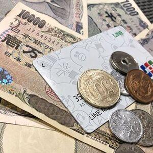 残高が残ってるVプリカやLINE Payカード等を、手数料無料で使い切る方法!Amazonギフト券を使えば1円単位での使い切りが可能です。