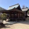 井森神社(岡山県井原市井原町1669)