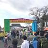 僕は勝田で風になった!
