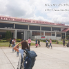 バンコクからナコンパノムへ。ナコンパノムへの行き方と空港の様子。
