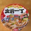出前一丁カップ麺を食べてみた!