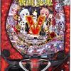 藤商事「CR 戦国†恋姫」の筐体&ウェブサイト&情報