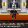 ブラウザRPG部門 金賞受賞……マジか