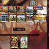 Dominion Online 対戦録 650
