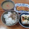 味噌汁と豆腐と玉子焼き