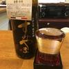 古伊万里、すみやま 純米吟醸&天吹、純米吟醸生酒 鎮西八郎の味。
