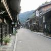 日本の宿場町の風景の1つがあるのは?