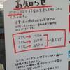 沖縄の町の弁当屋の相場は420円から450になったようだ