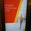 Microsoft  Tech Summit 2018に参加してきました(参加セッションまとめ)