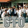 GTOの無料公式動画サービスは?