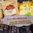 スーパーに並んでいたヴィーガン食品にびっくり