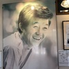 坂本九思い出記念館ーー夕張郡栗山町になぜできたのか?