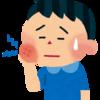【限界突破?】激痛との戦い1【ロキソニンが効く~!!】
