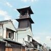 埼玉県・川越の町で、近代の蔵造り建築の特徴を探して歩く|小江戸散策(1)