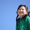 4月27日(土)東京私立小学校展開催@アルカディア市ヶ谷