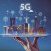 5Gの世界で稼ぐ方法