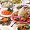 【オススメ5店】四ツ谷・麹町・市ヶ谷・九段下(東京)にある上海料理が人気のお店
