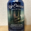 アメリカ Rip Current CHOPPY SURF CZECH-STYLE PILSNER