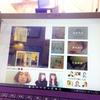 ★ブログのお引越しをします!!!