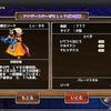 モンパレ異界の門レベル7【アナザーステージR】