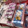【静岡のお土産】地元県民がオススメするぶっちゃけ絶対に美味しい実力派銘菓たち