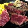 いきなりステーキ‼️