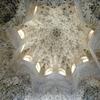 世界一周ピースボート旅行記 37日目~スペイン(モトリル)~②「アルハンブラ宮殿Ⅱ」