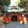 馬橋稲荷神社(杉並区/阿佐ヶ谷南)への参拝と御朱印