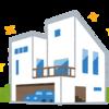 三栄建築設計の評判・口コミを調べてみた!分譲住宅を買って大丈夫?決算書で調べてみた