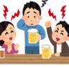 【大学生】初対面の人との飲み会を10倍楽しむ方法
