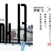 【日本映画】「blank13〔2018〕」ってなんだ?