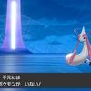 ポケモン剣盾コイキング6匹縛り攻略メモ5