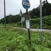 元「蕨岱駅」の跡地探訪 北海道放浪の旅 1日目⑨