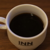 【今月のコーヒー】やなか珈琲 - エルナンデス モンターナ コロンビア