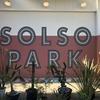 《SOLSO PARK》都内のお洒落グリーンスポット、ソルソパークへ行ってきました!