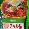 チョル麺 コストコチョル麺