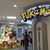 子供連れてポケモンセンターナゴヤに行った