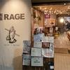 食べログラーメン百名店#21 西荻窪にあるラーメン屋さん「麺尊 RAGE」は、ラーメンもメチャクチャ美味いですがデートにも使えるオシャレなお店ですよ!