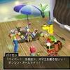 ドラクエ10 遊び人解放 パルプンテの種類   武器:片手剣・短剣・ハンマー・ブーメラン