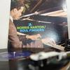 [お気に入りレコード]ソウルフルなピアノを満喫できる良盤、SOUL FINGERS/MORRIS NANTON