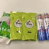 石鹸生活のススメ:いつもの頭皮用のスプレーとボディーソープと洗濯石鹸が届きました