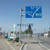 自転車で会津若松から新潟2018(前編)