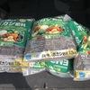 春夏野菜専用エリアの準備