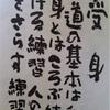 1993〜ナインティナインティスリー〜